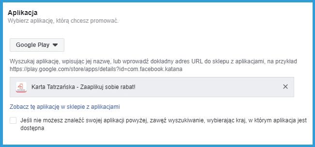 Aplikacja Google Play - Integracja Facebook